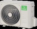 Lessar LU-5HE42FME2 eMagic Inverter NEW наружный блок в Перми