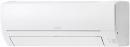 Сплит-система Mitsubishi Electric MSZ-HR71VF / MUZ-HR71VF Classic Inverter HR в Перми