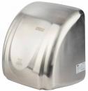 Сушилка для рук BXG 230A UV в Перми