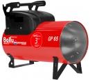 Тепловая пушка газовая Ballu-Biemmedue Arcotherm GP30AC в Перми