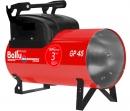 Тепловая пушка газовая Ballu-Biemmedue Arcotherm GP45AC в Перми