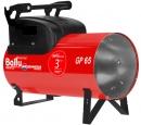Тепловая пушка газовая Ballu-Biemmedue Arcotherm GP65AC в Перми