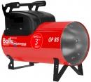 Тепловая пушка газовая Ballu-Biemmedue Arcotherm GP85AC в Перми
